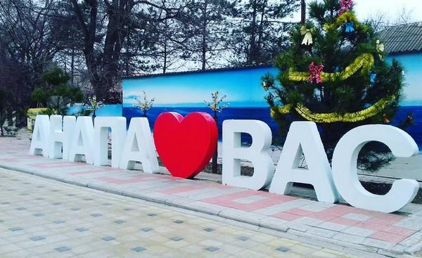Новогодняя Анапа
